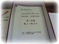 P1000731.JPG