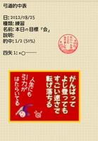 Sメモ_10.jpg